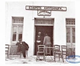 Postcard Grecia