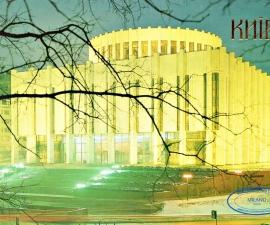 Kiev (Ukraina)