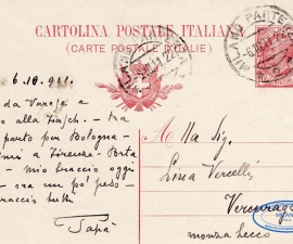 Cartolina Postale Italiana